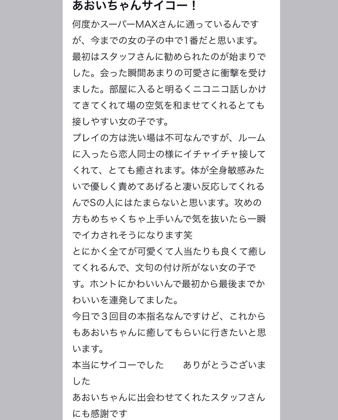 image0_80.jpeg