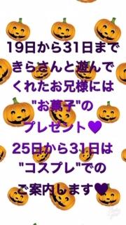image0_250.jpeg